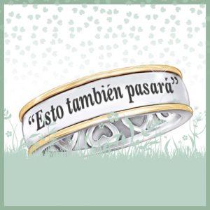 el anillo 5